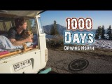 1000 Days in 1 video – The Story So Far