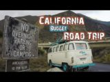 Hasta Alaska – California Budget Road Trip – S04E05