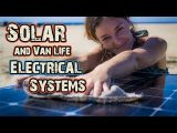 Off Grid Solar & Mobile Electrical Systems [Recommended Equipment List]