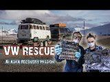 VW Bus Fire & Rescue Mission – Hasta Alaska – S05E07